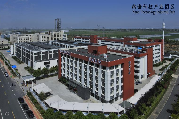 超级绝热材料生产项目厂房建筑设计(公建)