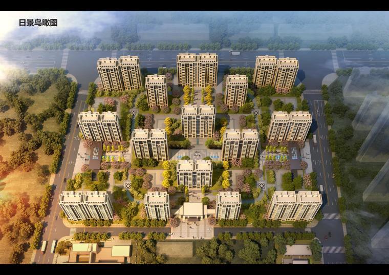 北京大兴魏善庄地块金茂府项目建筑方案设计