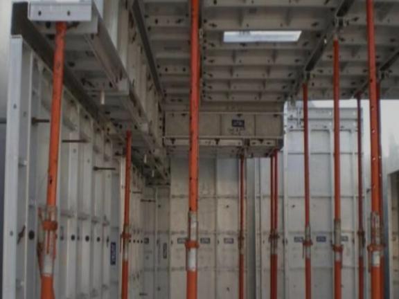 铝合金模板施工