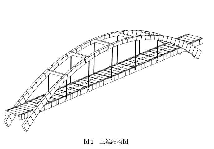 人行天桥结构计算书