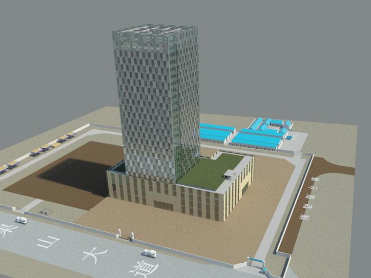 [连云港]超高层大厦施工组织设计汇报PPT