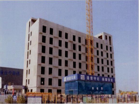 装配式混凝土结构施工危险源管理及安全研究
