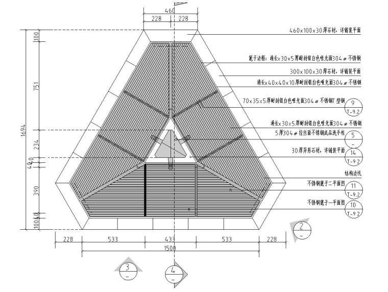 园建标准构造图集|洗手台详图