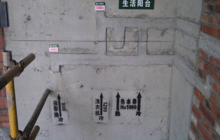 12安装定位线