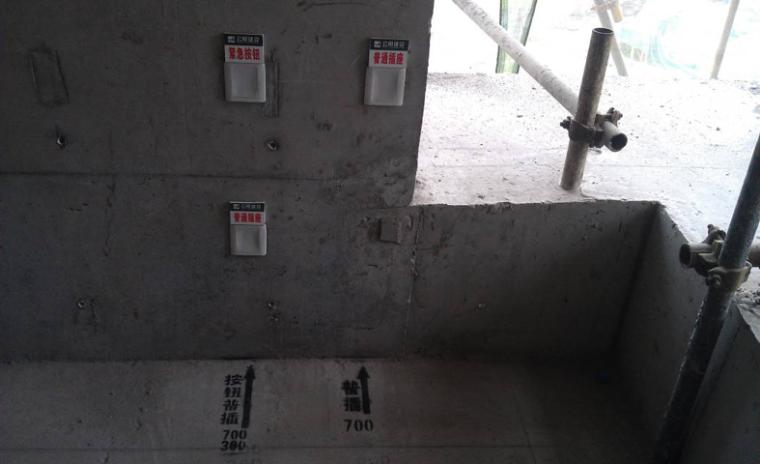 13安装定位线
