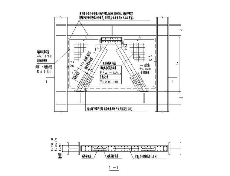 剪力墙结构节点大样图CAD