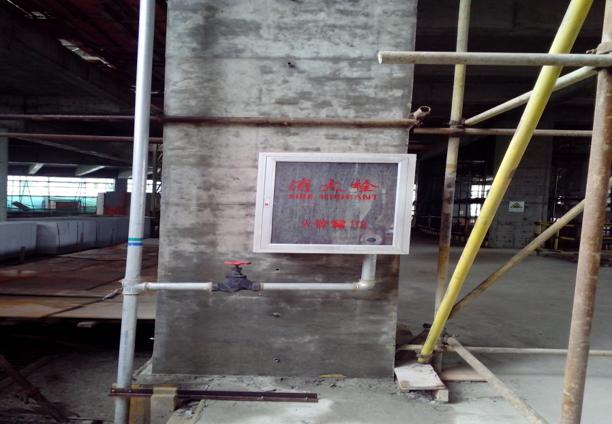 知名地产企业安全生产文明施工方案培训PPT-18楼层消防水管
