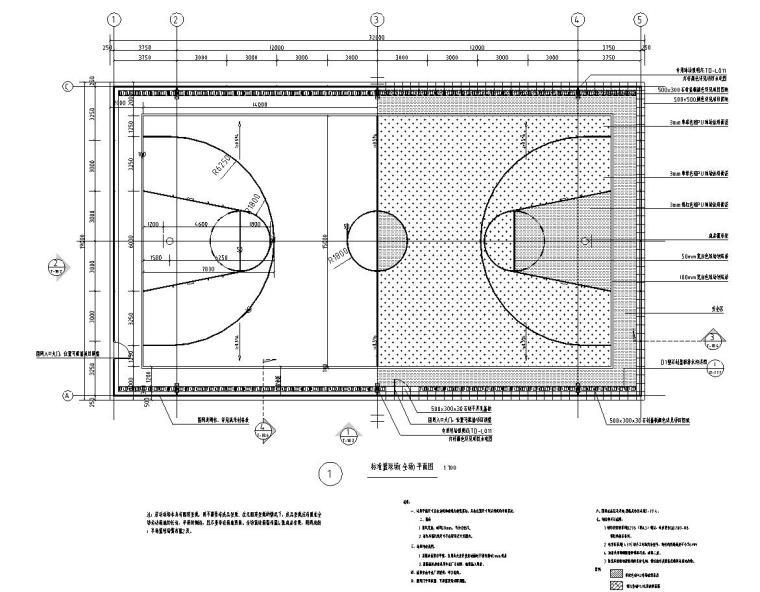 园建标准构造图集|篮球场大样图