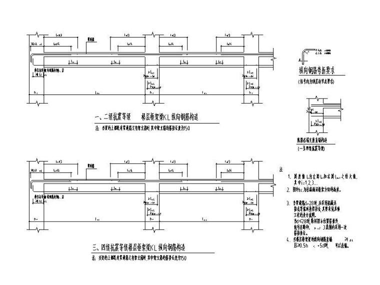框架结构节点大样图CAD