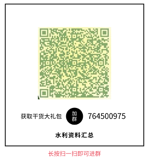 水利群引流_方形二维码_2019.07.24