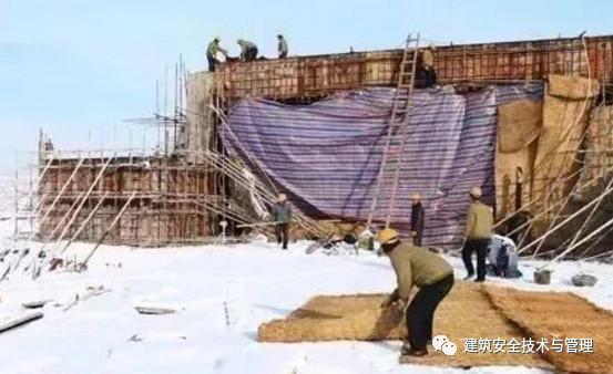 冬季施工危险源识别、安全防护、质量保证