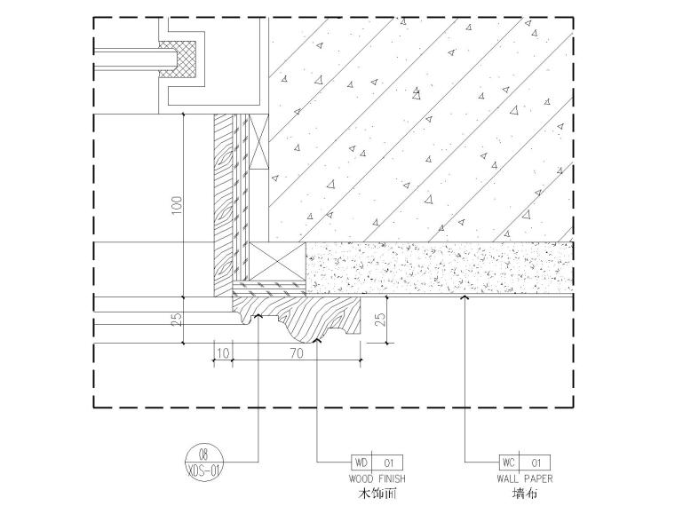 鲁能泰山7号别墅装修设计施工图|北京墨谷空间装饰设计公司