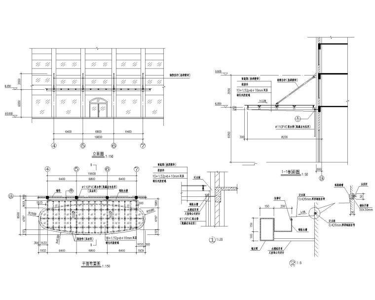 某椭圆形钢结构雨棚施工图(CAD)