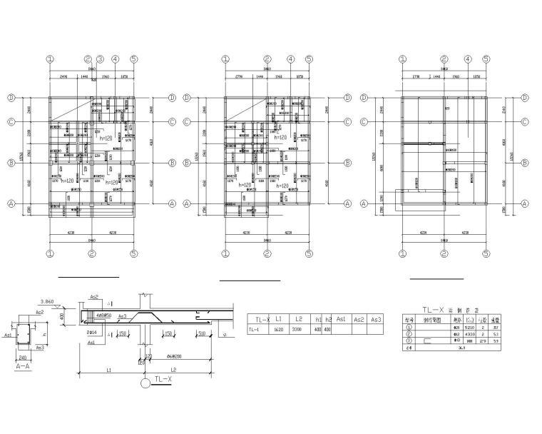 某三层联体别墅混凝土结构施工图(CAD)