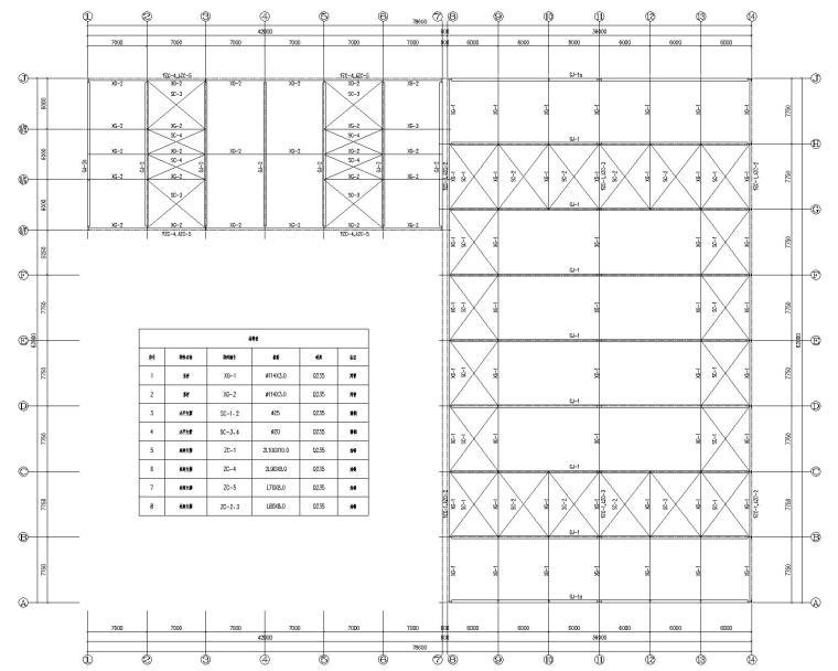 某L型平面门式刚架厂房结构施工图(CAD)