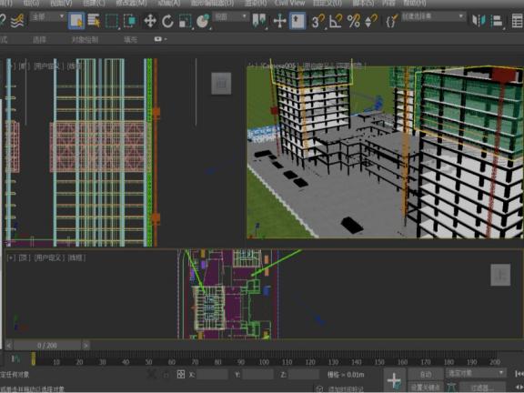 使用 3ds Max 建模和统一模型