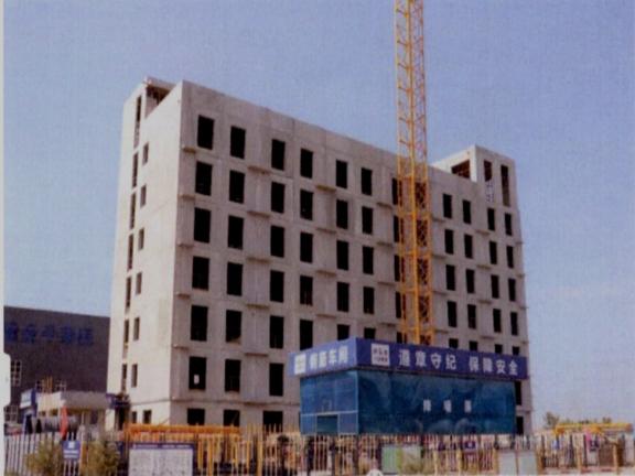 装配式混凝土结构施工危险源管理及安全管控
