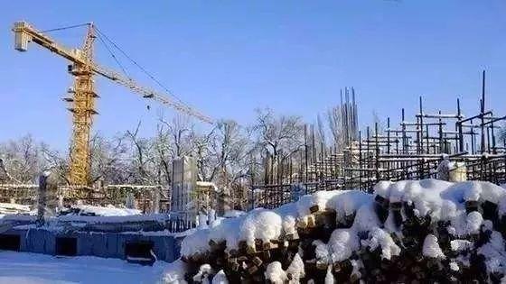 冬期施工和冬季施工是两个概念,别说外行话