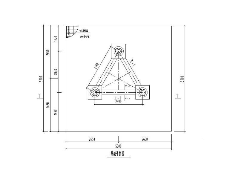 20m路灯杆塔基础设计图(三角形筏板基础)