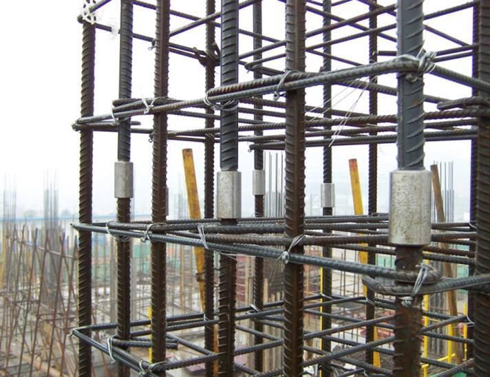 建筑安装工程质量通病与防治措施PPT