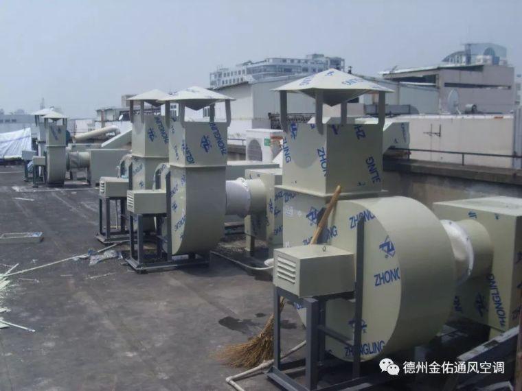公共建筑空调通风管道及防排烟系统的安装