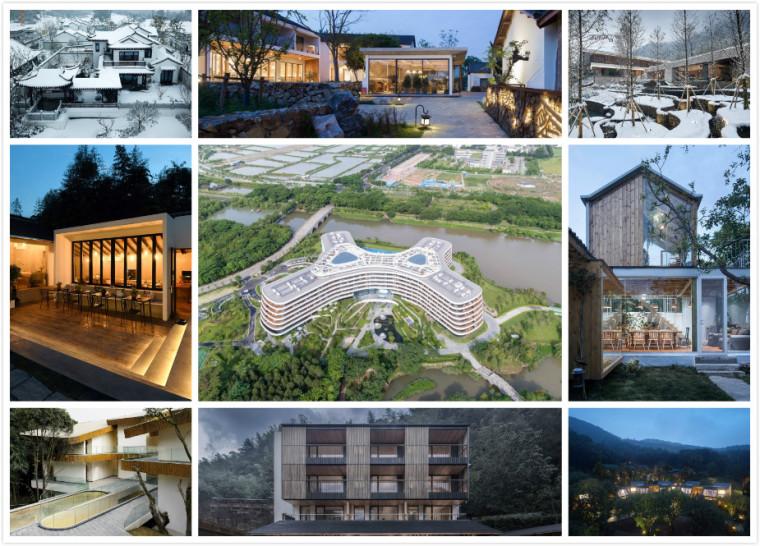 2019全球建筑案例大盤點——賓館酒店建筑