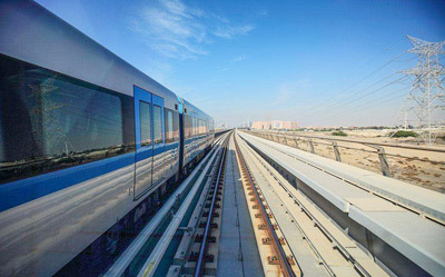 城市轨道交通工程质量验收资料指南(113页)