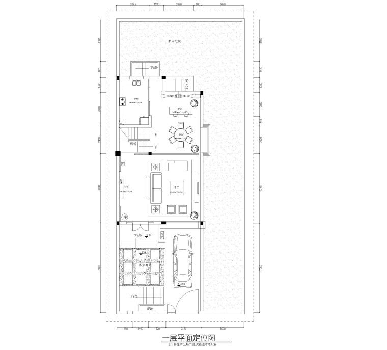 淮安300平现代风格别墅装修施工图+效果图