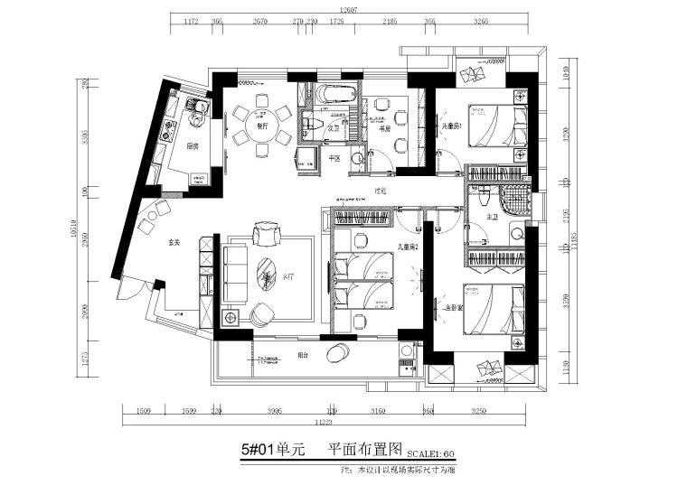 [学生]-毕业设计住宅施工图(二)+报价表