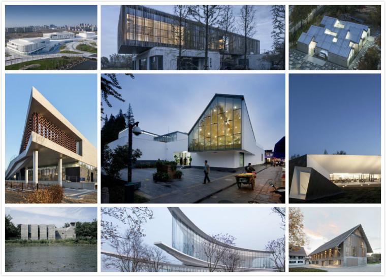 2019全球建筑案例大盤點——文化建筑