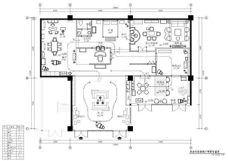 美迪克家具展厅室内装饰项目施工图+效果图