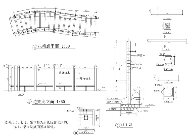 花架廊亭,四角亭CAD施工图