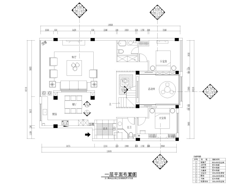 两层现代简约风格私人住宅装修全套施工图