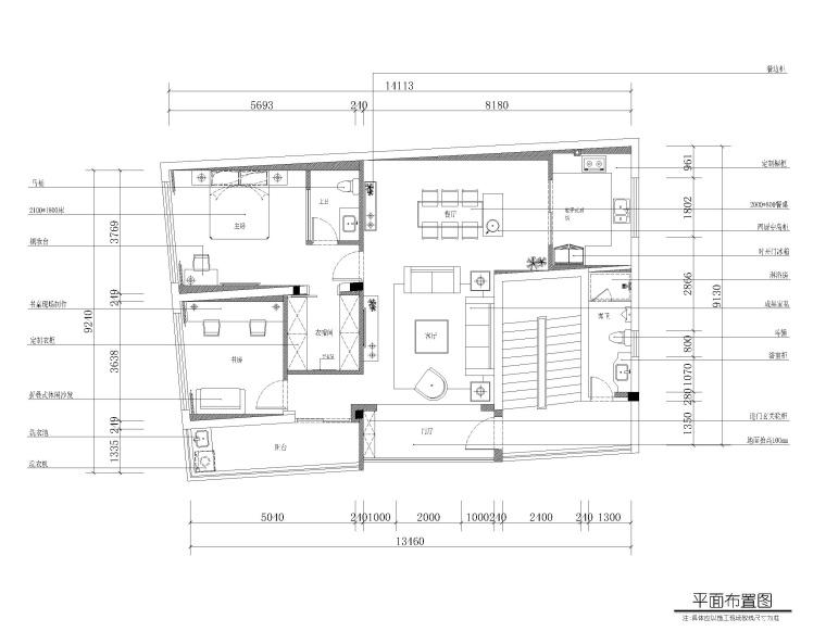 [福建]莆田120平两居室自建房装修施工图