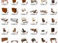 中式家具装饰品合集115件su模型