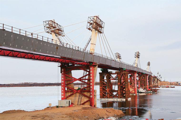 [南京]连续箱梁桥梁工程创优规划