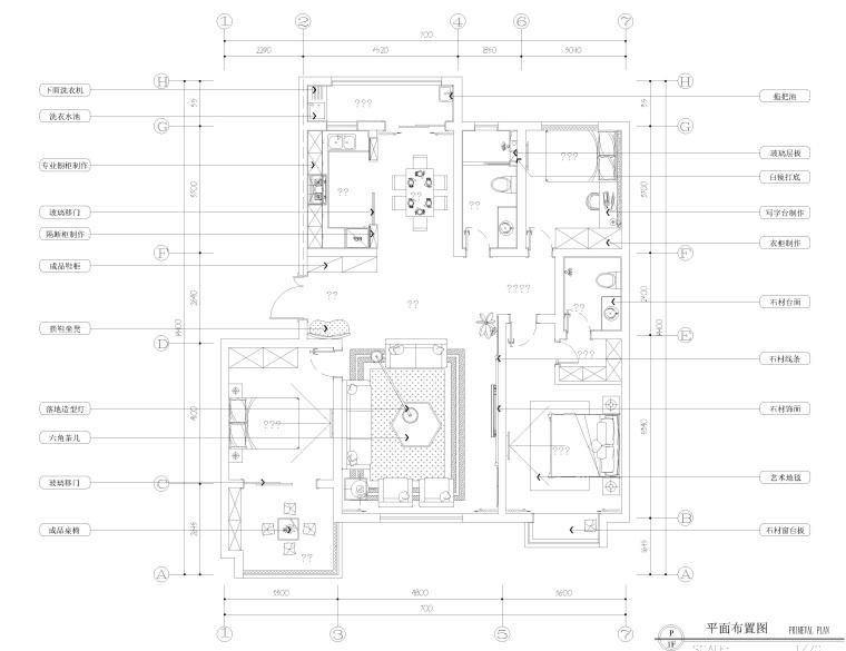 三居室私人住宅室内装修施工图+效果图