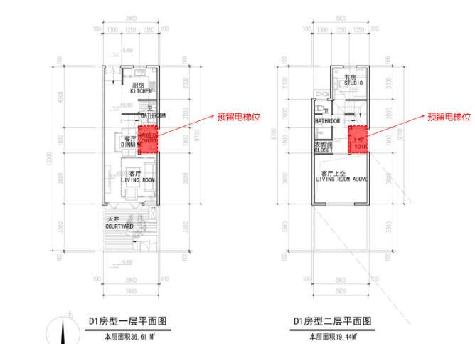合院联排户型容积率研究_PDF