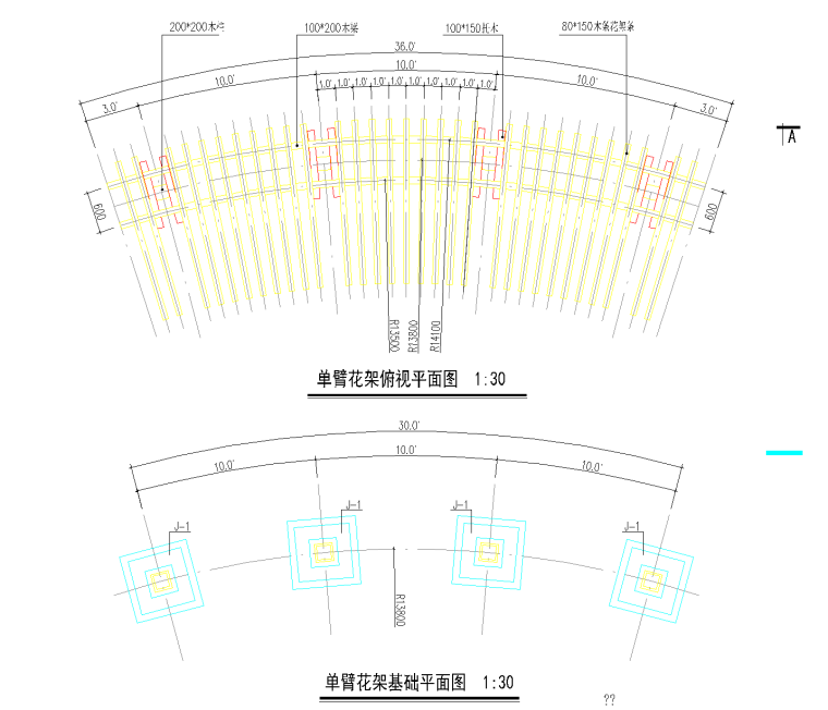 单臂花架CAD施工图