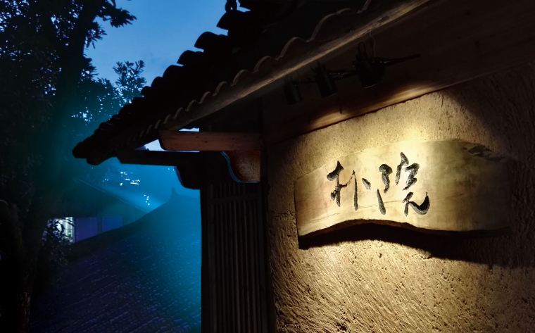 贵州苗寨蝶庄朴院酒店官方摄影|22P