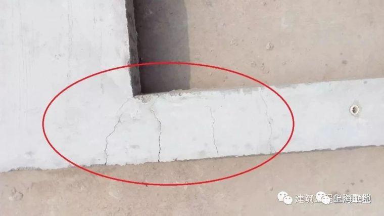 建筑工程质量通病合集——装配式建筑篇_6