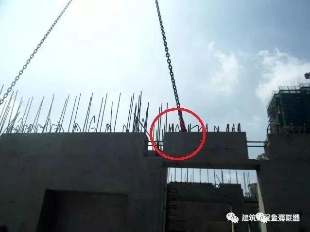 建筑工程质量通病合集——装配式建筑篇_11