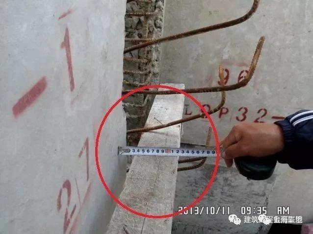 建筑工程质量通病合集——装配式建筑篇_20