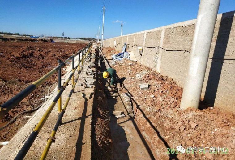 项目经理须知的工程基坑排水施工技术