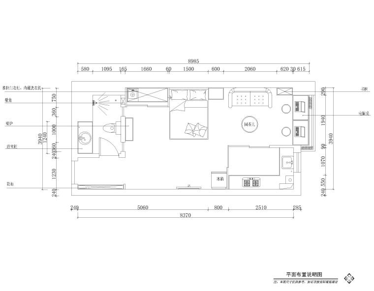 李先生一居室私人住宅室內裝修施工圖+效果
