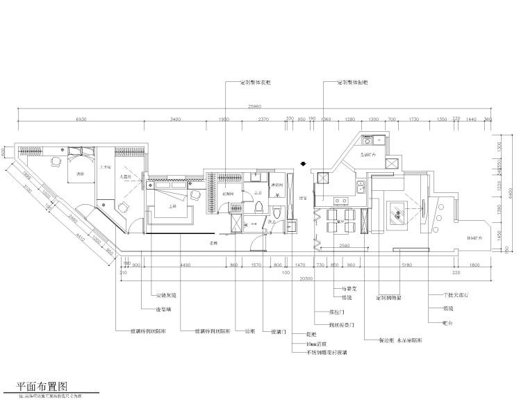 简约风格两居室住宅室内装修施工图+效果图