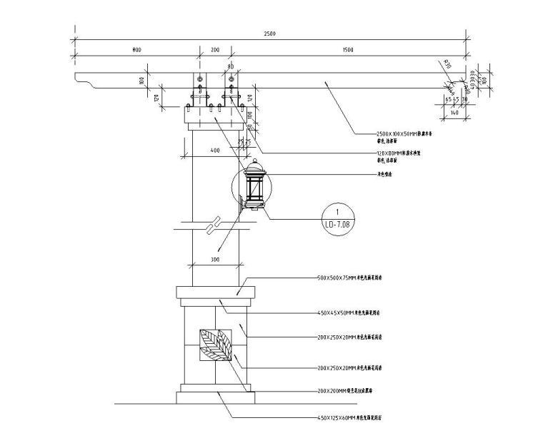 园林景观节点详图 廊架施工图设计八-园林景观节点详图廊架施工图设计八 (4)