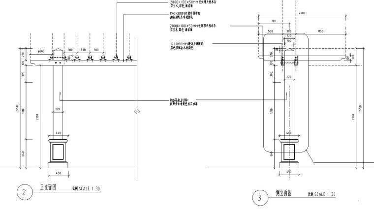 园林景观节点详图|廊架施工图设计五-园林景观节点详图廊架施工图设计五 (3)