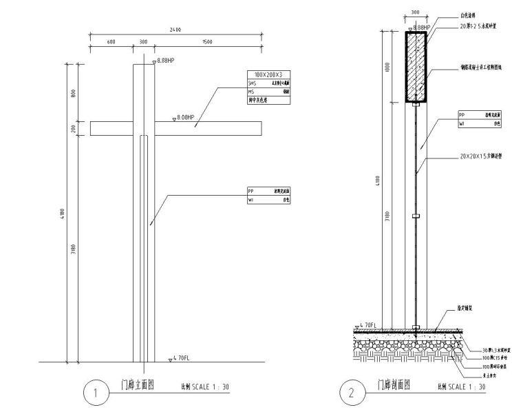 园林景观节点详图|廊架施工图设计十五-园林景观节点详图廊架施工图设计十五 (2)
