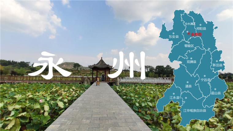 潇湘意文化艺术商业中心设计之策略篇